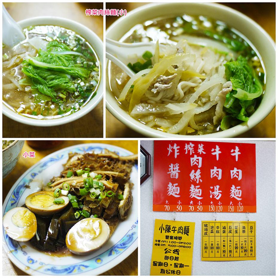20130524_food02.jpg