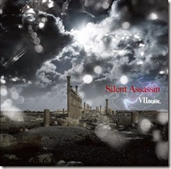 VII-Sense - silent assassin cover