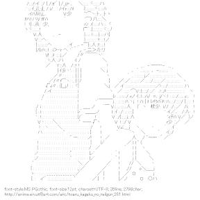 [AA]Misaka Mikoto & Last-Order (Toaru kagaku no railgun)