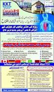 KKT International Orthopedic Spine Center Spreads Awareness in Khyber Pakhtunkhwa (KPK) with Daily Mashriq Newspaper!