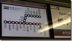 螢幕截圖 2014-07-30 16.12.47