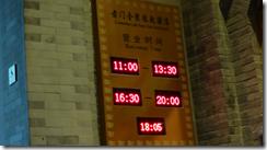 螢幕截圖 2014-03-29 16.22.22