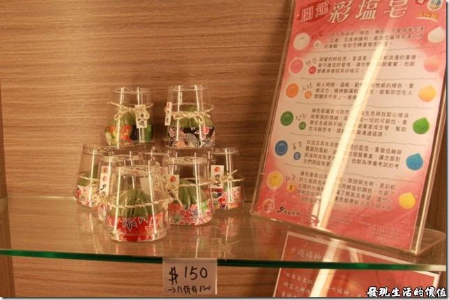 台南-夕遊出張所-出了展示區之後,拐個彎就是販賣部了,所有的鹽雕飾品都可以在這裡買到。