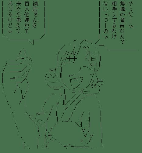 輪島巴(花咲くいろは)