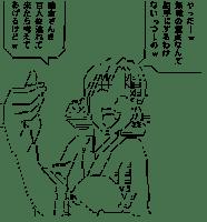 Wajima Tomoe (Hanasaku Iroha)