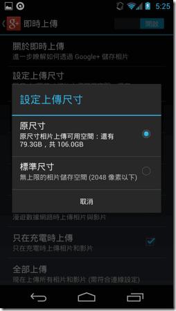 Google  app-02