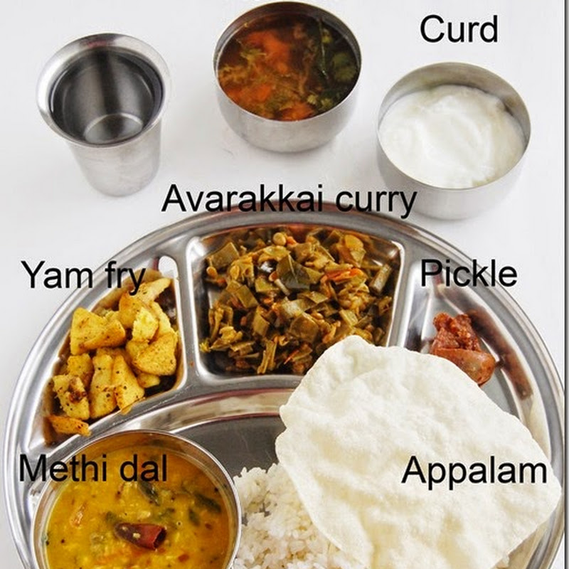 7s meals series - 4 (South Indian lunch)