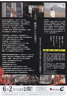 20120624mishima-02.jpg
