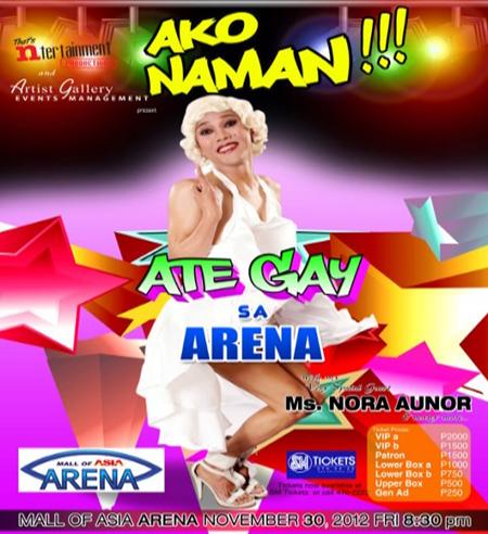 Ate Gay sa Arena