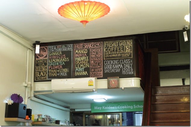 Inside the Khao San May Kaidee restaurant