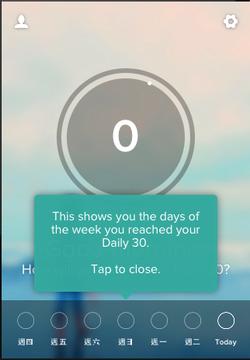 Human_ Move 30 minutes-10