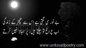 Light Sad Poetry