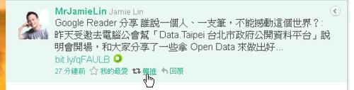 twitter taiwan-18