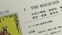 [Mazui]_Hyouka_-_11_[42DF00DB].mkv_snapshot_11.22_[2012.07.01_23.15.23]
