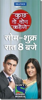 """Kuch Toh Log Kahenge"" To Continue at 8 PM."