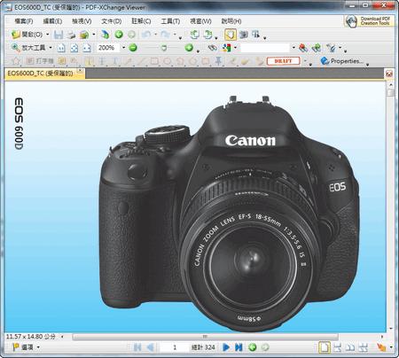 600d-pdf