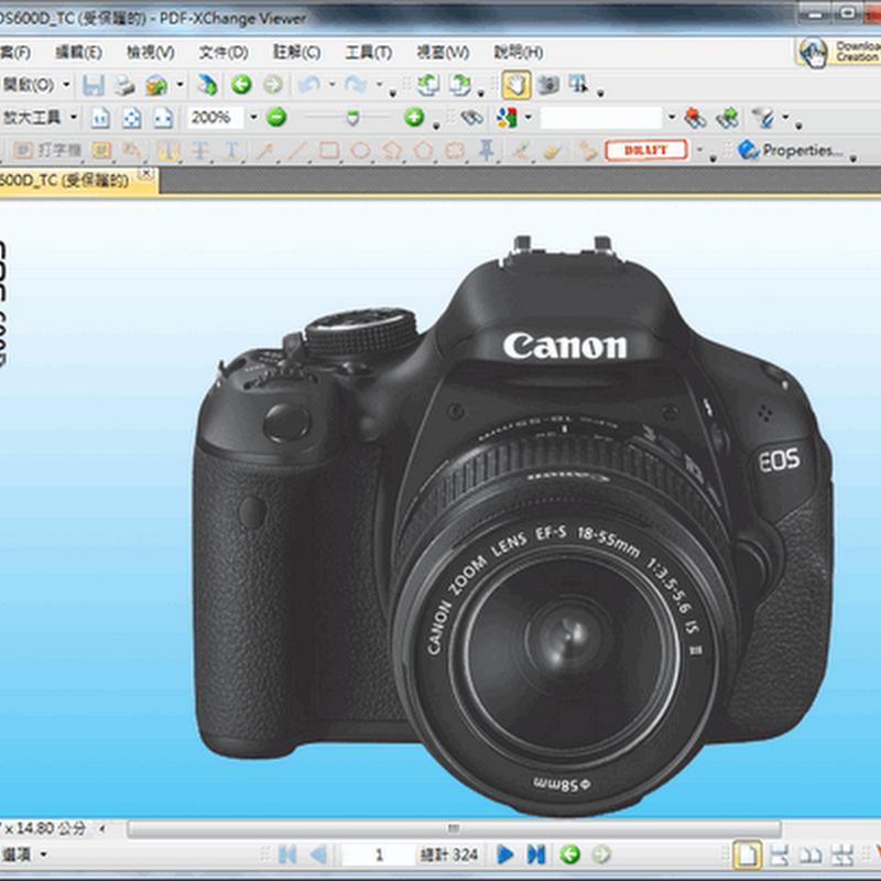 [電子檔PDF] Conon 600D官方教學電子文件下載