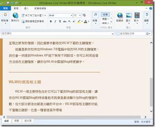 Ashampoo_Snap_2013.01.27_15h12m16s_013_
