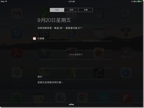 iOS 7-01