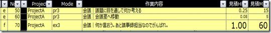 2013-02-08_1858_Blog_Image1_replace