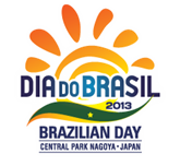 Dia do Brasil 2013 em Nagoya
