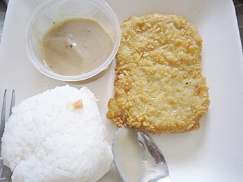kfc chicken chop, 240baon