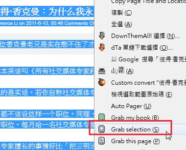 GrabMyBooks-04