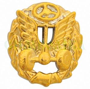 Емблема Автомобільні і дорожні війська (С.З.) золота