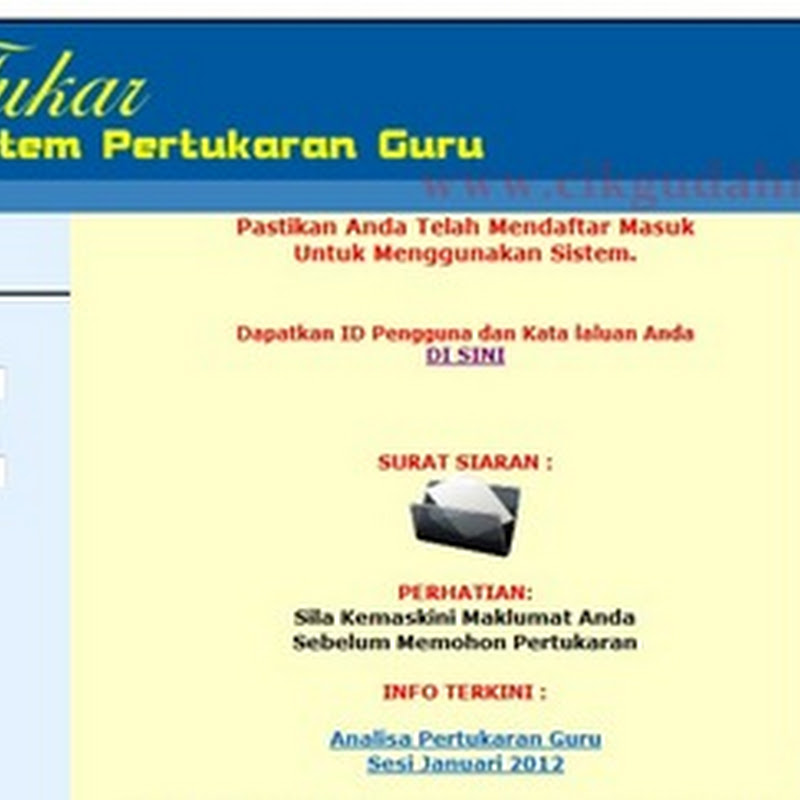 keputusan egtukar sesi januari 2012  result permohonan pertukaran guru secara online - 14 november 2011
