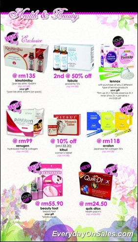 Sasa-Mega-Sales-2011-g-EverydayOnSales-Warehouse-Sale-Promotion-Deal-Discount