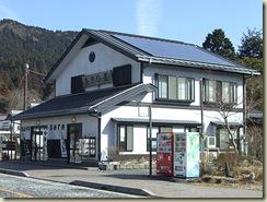 solar_panel_japan_103