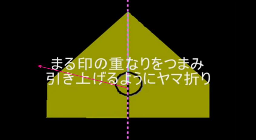 手ぬぐいのたたみ方(一例) : How to fold the tenugui - YouTube2.png