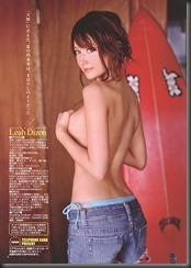 Leah_Dizon_scan (47)
