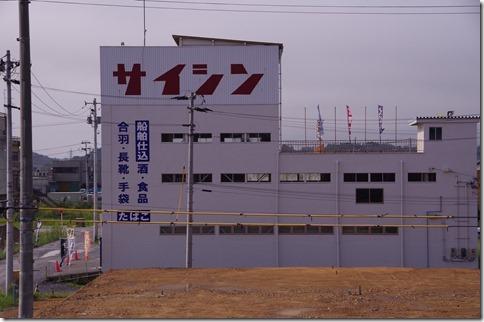 IMGP8476