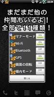 Screenshot of Animal Battery