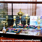 14.-Раритети-з-шахової-колекції-музею.jpg