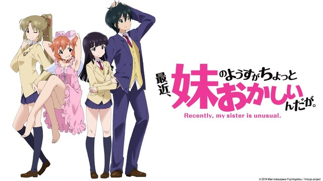ImoCho_anime