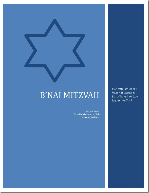B'nai Mitzvah Prayer Book (final) - cover page