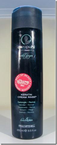 Awapuhi Wild Ginger Conditioner
