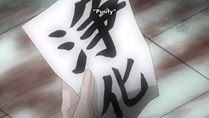 [HorribleSubs] Kamisama Kiss - 12 [720p].mkv_snapshot_18.26_[2012.12.21_10.51.01]