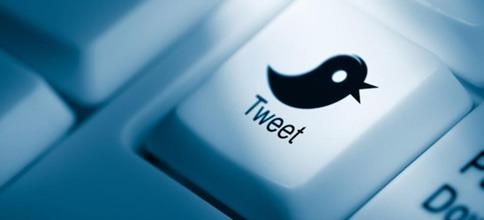 Mensajes subliminales de Twitter