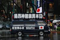 Tokyo – 09-Aug-2009