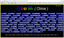 the best in Chinese Web Directory Links - GooPlusPlus Compact Links and Bookmarks