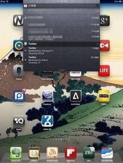 iPad iOS 5 -03