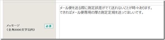 2013-07-19_15h35_50