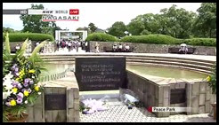 Nagasaki Peace Ceremony 2014 03
