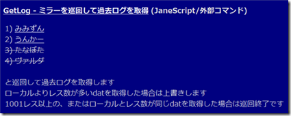 2013-03-16_17h23_26