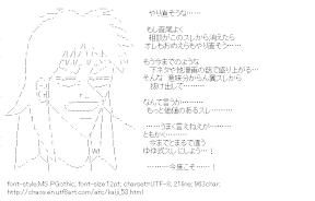 [AA]Ito Kaiji (Kaiji)