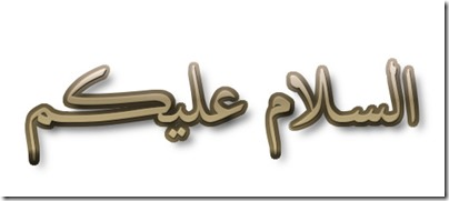 GIMP-Create logo-Arabic-glosy