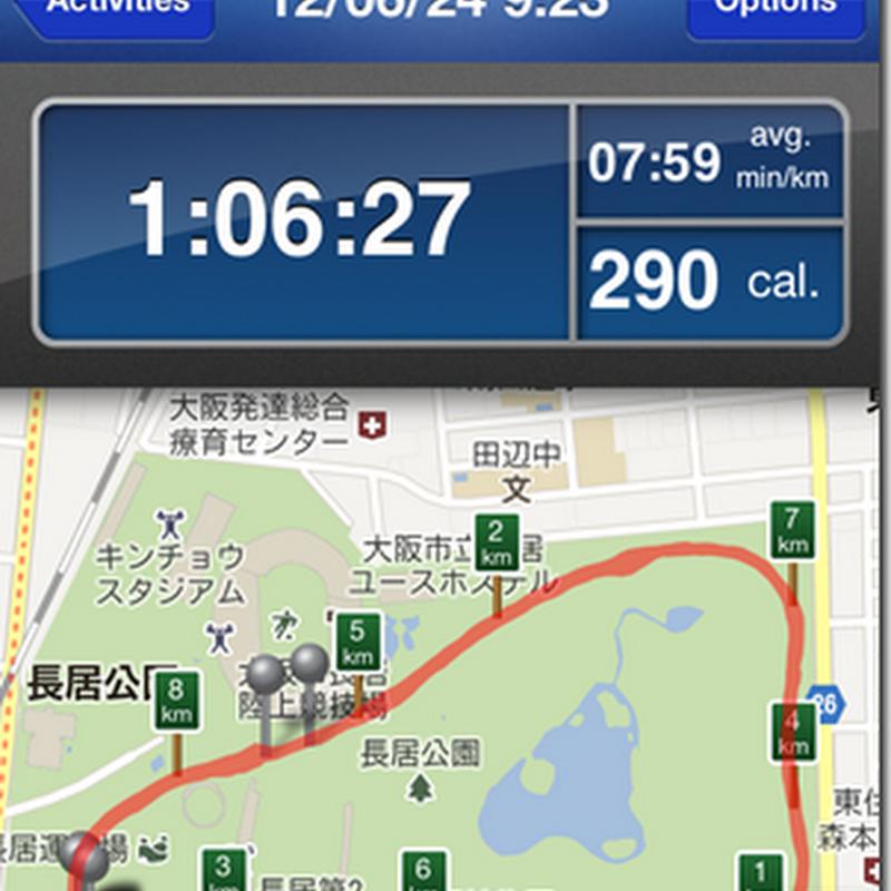 長居公園を走って来ました
